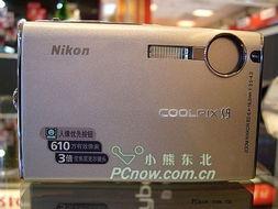 ... 的1/2.5英寸CCD能够提供高精确度和610万有效像素的影像分辨率....
