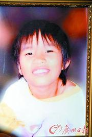 小学女生无端遭枪击身亡 疑犯可能患精神病