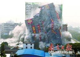 指挥、广东中人集团建设有限公司爆破公司总经理张北龙介