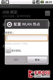 ...oid 2.2系统全能手机LG P503评测