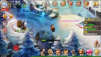 星月神剑最新ios版下载 星月神剑手游ios版下载 18183手机游戏下载