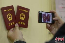 1月4日,北京市海淀区民政局婚姻登记处领取结婚证的年轻人.因寓意...