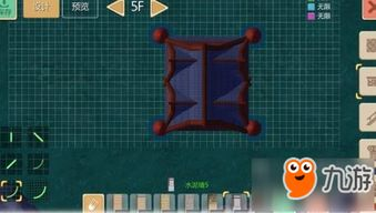 创造与魔法欧式建筑建造技巧 设计图纸一览