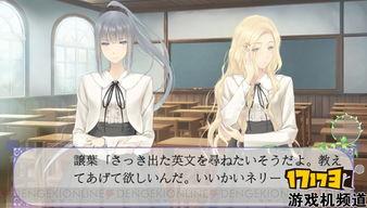 ...合ADV游戏 FLOWERS秋篇 发售日公布
