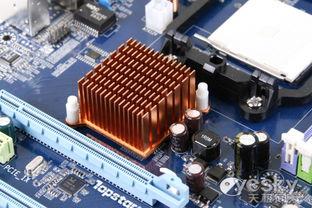 缁ont姹pesf板mx-磁盘接口部分,主板提供了6个SATAII接口,支持各种RAID模式和AHCI...