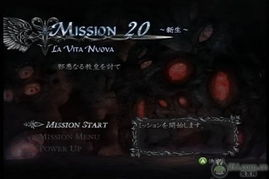 Dmc4 鬼泣4 图文攻略 PC X360 PS3 Powered by Discuz