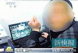 ...南一官员上班看黄网遇暗访组 仓促抱电脑逃跑