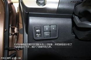 标致301五一哪里价格最低 北京全系最高优惠3万元