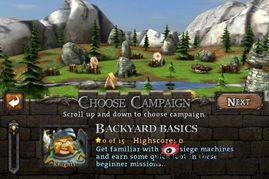 海盗围城 手游世界 Siegecraft 评测