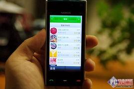 ...在于它有大量的免费的本土化软件-诺基亚X6 邮件 Ovi应用和GPS