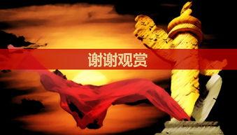 ...曲党政党校培训庄重大气PPT模板下载