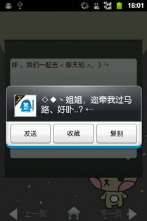 QQ个性签名大全,安卓软件,android安卓软件免费下载 安卓之家 -QQ...