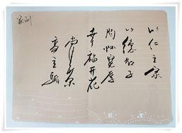 著名笛子演奏家陆春龄-天平家园数字报 社区名人用 家训 言传身教