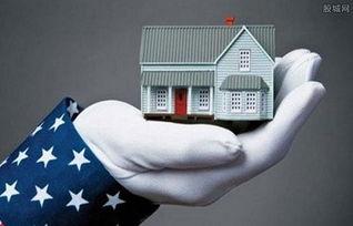 全国首套房贷利率排行榜 首套房贷款利率是多少