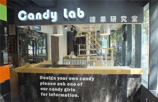 ...ndy Lab糖果店加盟