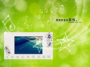 家庭背景音乐系统设备 家庭背景音乐系统概念及优点