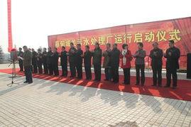 甸区污水处理厂项目是经湖北省、... 亚洲开发银行二期贷款打包九个子...