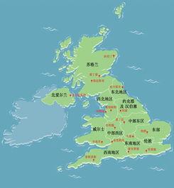 英吉利地图-英国地理概况,即将开启一段旅程,你准备好了吗
