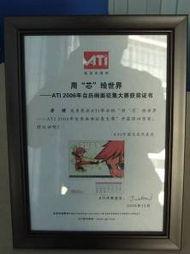 200511/list.php   作品号   四等奖,7月,原始作品号:318   四等奖,2...