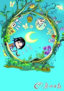 最佳少年漫画《丛林奇遇》 L.M-第8届动漫艺术金龙奖现身广州