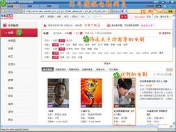 搜狐视频怎么下载 搜狐视频下载图文教程