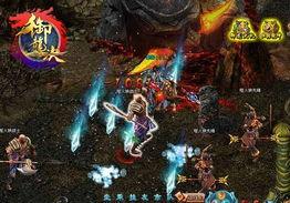 《御龙决》的殇魔迷阵中,玩家除了可