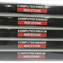 红石色带价格 红石色带批发 红石色带厂家 Hc360慧聪网