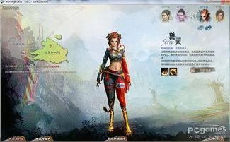 上古世纪四大种族天赋 兽灵 上古世纪游戏攻略 太平洋游戏网