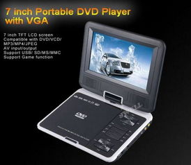 7 inch Portable DVD Player TV System j wellindustrial