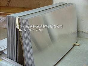 1060 O态铝板,冲压专用铝板