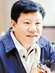 万庆良任广州市委书记 陈建华出任市委副书记