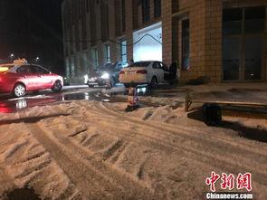 北京赛车pk10网上注册