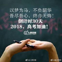 高考倒计时100天 送给孩子鼓励的话简短带字图片 送考生鼓励语