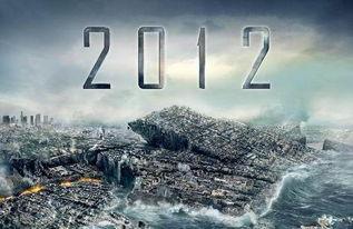 ... 科幻电影揭露人类的未来命运