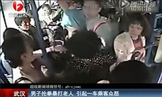...交车非常拥挤 老太太催促前面的小伙往后走 视频截图-男子公交抡拳...