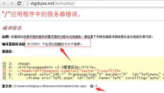 ...问题咨询 使用交流 PageAdmin CMS网站管理系统官方论坛 Powered...