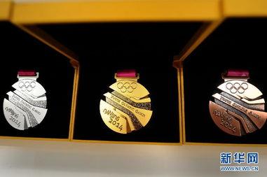 贝壳五分彩是正规的吗- 这是8月13日拍摄的青奥会金牌(中)、银牌(左)和铜牌.当日,第...