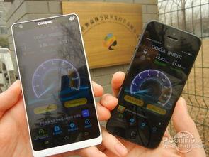 实地测速中国电信4G网速对比移动4G网速