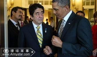 ...倍前天突然跪求中国和解 日本被美坑惨了 8
