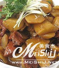 土豆炖牛肉 家常做法