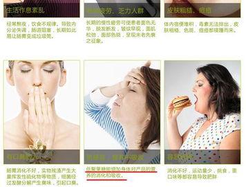 香丹清网站宣传自相矛盾 广告涉嫌违规 2014 09 29 19 14 00