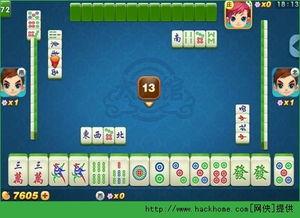 欢乐麻将电脑版下载,QQ欢乐麻将电脑PC版 v3.5.0.21 网侠手机游戏站