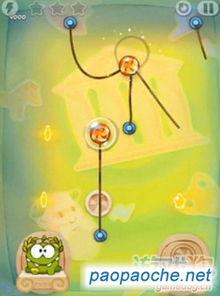 割绳子2森林第14关怎么通关