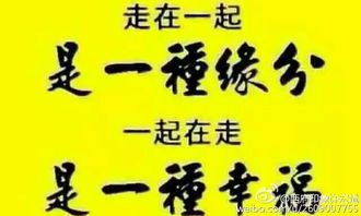 网名说说社会人-【西府印象,玫瑰人生】   钟表,可以回到起点,   却已不是昨天;   ...