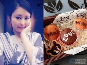 麻衣晒手工蛋糕-女星嫁台湾超级豪门怀孕7月 挺孕肚为夫做蛋糕