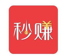 宝妈,自由职业者全都可以做 -上海市微信群 全国微信群二维码发布平...