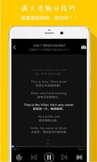 ...2017中小学英语同步听写app3.7.1最新版下载 飞翔下载