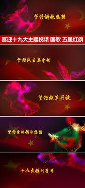 喜led图片 喜led设计素材 红动网