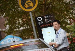 ...估值背后 中国打车市场潜力挑战并存青岛滴滴打车合法吗 滴滴打车司...