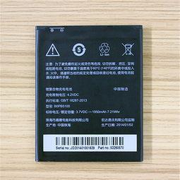 HTC U11换屏、换充电端口和电池教程
